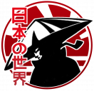 Avis Nihonnosekai.fr