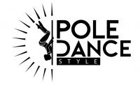 poledancestyle.com